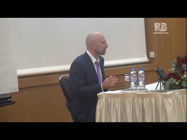 «Как быть успешным бизнесменом» Рами Блект