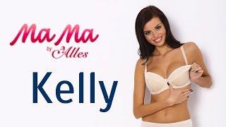 Бюстгальтер для Кормления ♡ MaMa Kelly от Alles ♡ обзор ♡
