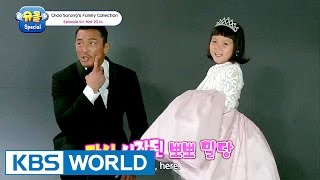 The Return of Superman - Choo Sarang Special | 슈퍼맨이 ...