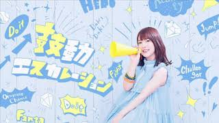 เพลง : Kodo Escalation ศิลปิน : Maaya Uchida Credit background http...