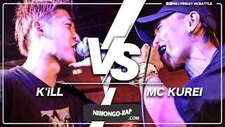 Gambar cover KUREI vs K'iLL | 凱旋MRJフライデー