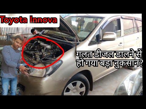 Toyota Innova injector problem fix