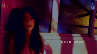 Repeat youtube video 李佳薇 Jess Lee - 忍不住想念 Hard to Forget (華納official 高畫質HD官方完整版MV)