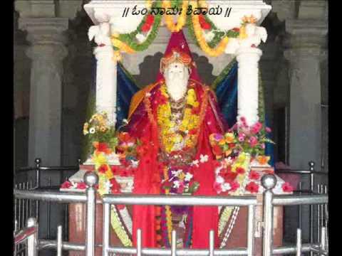 Shri Sadhguru Siddharudha kathamritha Part - 46 { 01/56 }