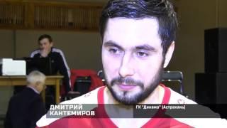Гандбол  Динамо Ст  Динамо Аст