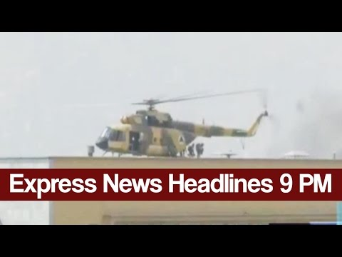 Express News Headlines and Bulletin - 09:00 PM | 8 March 2017