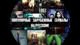 Молокососы (Skins) Сезон 6, Серия 1