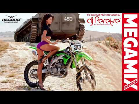 #MEGAMIX 2289 [RADIO RECORD] Best EDM Music MIX By DJ Peretse Top 50 Popular Songs 2019