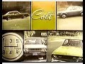 Dodge Colt Commercial (1976)