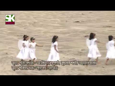 AMADER DESHTA SHOPNOPURI BYJABED HOSSAIN BANGLADESH  SL TV