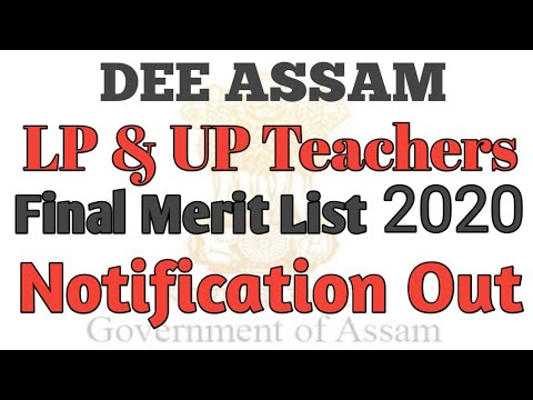 DEE Assam Lower Primary And Upper Primary Teachers Final List Out/ LP And UP Teachers Merit List Out