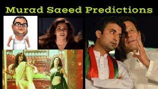 Murad Saeed Crazy Speech After Imran Khan PM Oath | Bazm e Sukhan