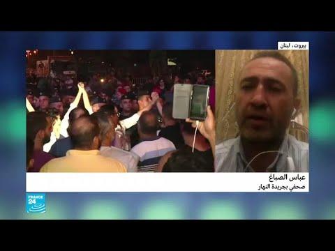 الحريري يمهل شركاءه في الحكومة اللبنانية 72 ساعة لدعم -الإصلاحات-  - نشر قبل 38 دقيقة