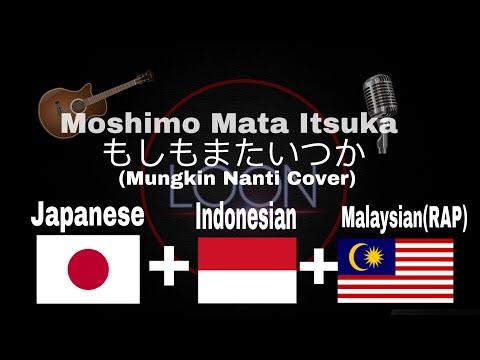 もしもまたいつか   Moshimo Mata Itsuka (Mungkin Nanti) +Rap Cover By Loon