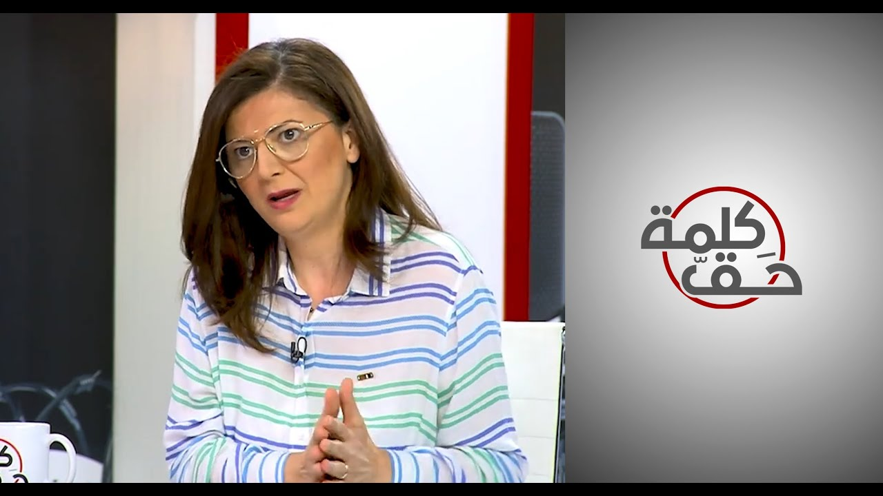 كلمة حق - محامية لبنانية: الطواي?ف تعطل الزواج المدني لا?ن مصلحتها ا?ولى من مصلحة الفرد  - نشر قبل 52 دقيقة