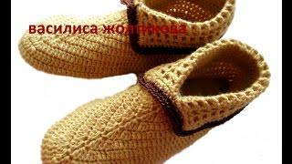Тапочки-сапожки женские крючком //Василиса