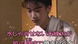娘道成寺 / 市川由紀乃 / 秀容翻唱