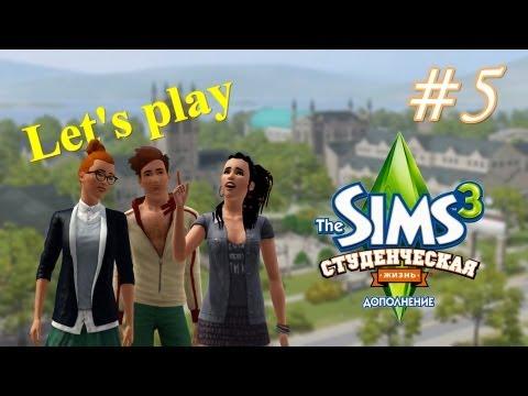 Компьютерная игра The Sims 3 Симс 3 Питомцы Скачать
