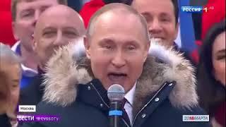 Фальшивый митинг за Путина в Лужниках    и опять обманули !