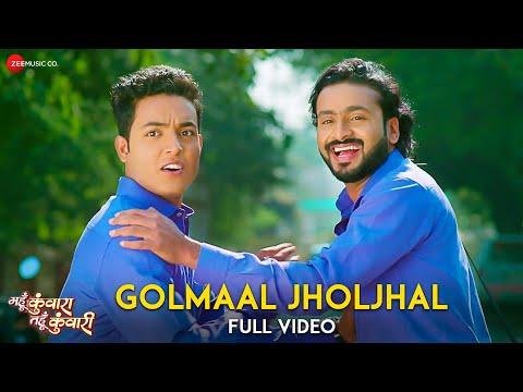 Golmaal Jholjhal - Full Video | Mahun Kunwara Tahun Kunwari | Sanjay Mahanand | Sunil Soni
