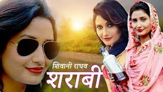 Latest Haryanvi Songs Haryanavi 2019 | Sharabi | Shivani Raghav | Dinesh Rangila | New Dj Song 2019