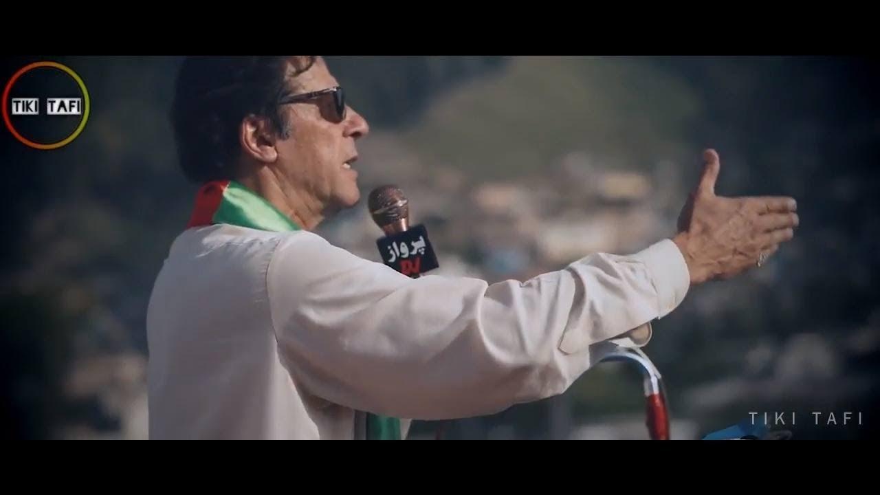 Struggle of Imran Khan   Tribute to Imran Khan PTI By Tiki Tafi