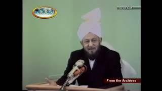 L'excellence morale du Saint Prophète Muhammad (pssl) - Sermon du Vendredi 12 Sept 1986