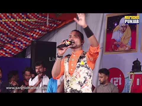 Namo Namo By Lucky At MELA MAIYA BHAGWAN...