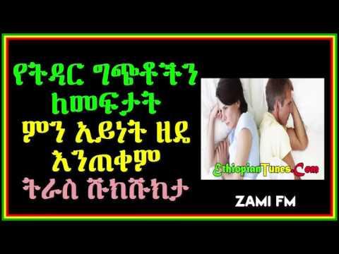 Zami Fm