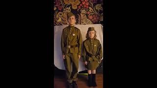 Дети билингвы поют песню о войне - Серёжа 10, Аня 6. США