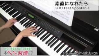 使用した楽譜はコチラ http://www.print-gakufu.com/score/detail/64373/