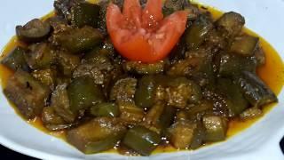 মাছের তেলে বেগুন || Macher Tele Begun || Brinjal / Eggplant Curry With Fish Fat || by Tuly Hasan