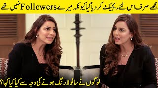 I Got Rejected Because I Didn't Have Followers On Instagram | Kinza Razzak Interview | TA2G | DesiTv