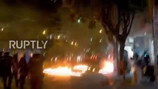 Greece: Molotov cocktails fly after protest honouring killed antifa artist