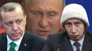 Эрдоган превратил Путина из дедушки в бабушку