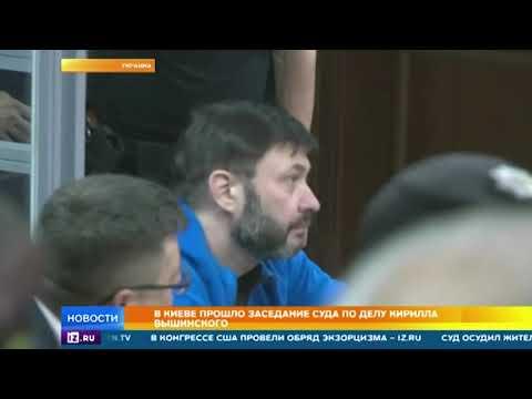Суд в Киеве отказался освободить Вышинского из под ареста