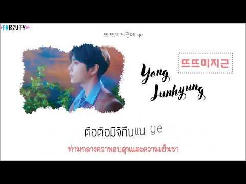 [Karaoke/Thaisub] Yong Junhyung (용준형) - 뜨뜨미지근 (Between calm and passion)