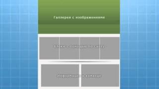 Рисуем макет сайта в фотошоп (устарело)