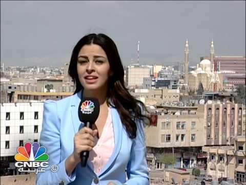 تقرير عن السياحة في اربيل, كردستان العراق / منى الحيمود