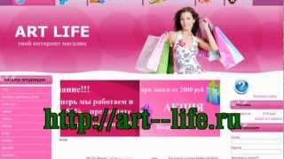 Интернет магазин материалы для наращивания ногтей