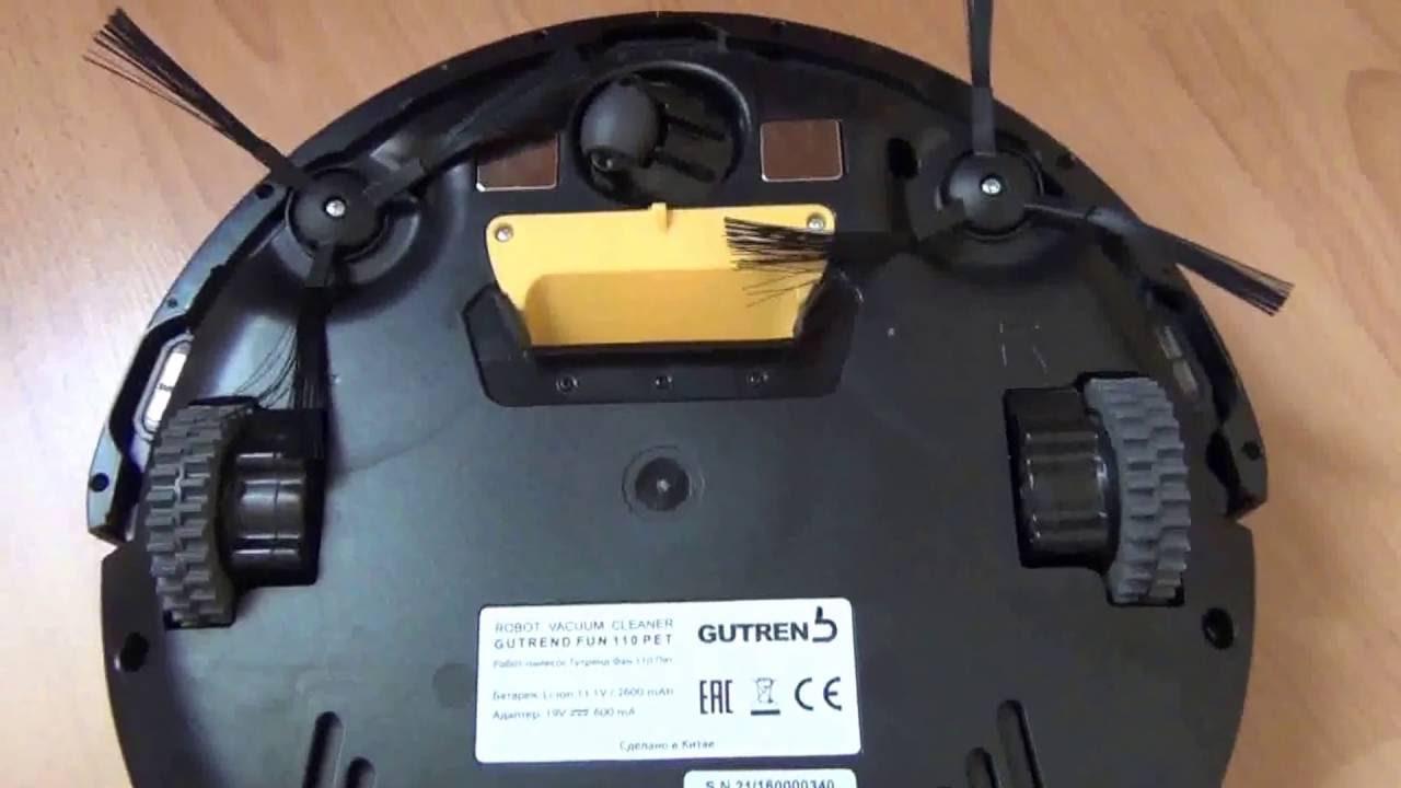 Робот-пылесос Gutrend