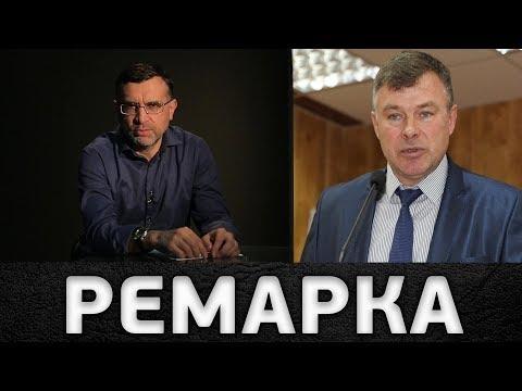 Кизлярский феодальный беспредел!