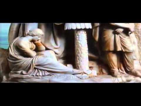 古希臘人種 | Doovi