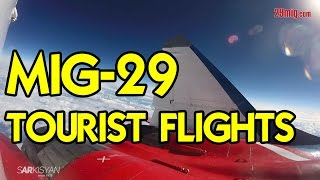 MIG-29 tourist flights - Fly jet fighter in Russia!