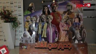 «اتفرج» يرصد أراء الجمهور في أفلام العيد