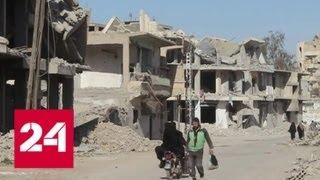 В Совбезе ООН говорили о гуманитарной катастрофе в сирийской Ракке - Россия 24
