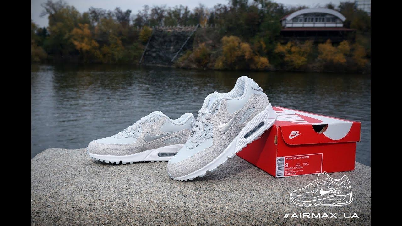 9509faaa5fe9 Nike Air Max 90 Pure Platinum White - YouTube