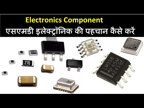 SMD components in hindi