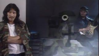 คาราบาว - รักทรหด (Official Music Video)
