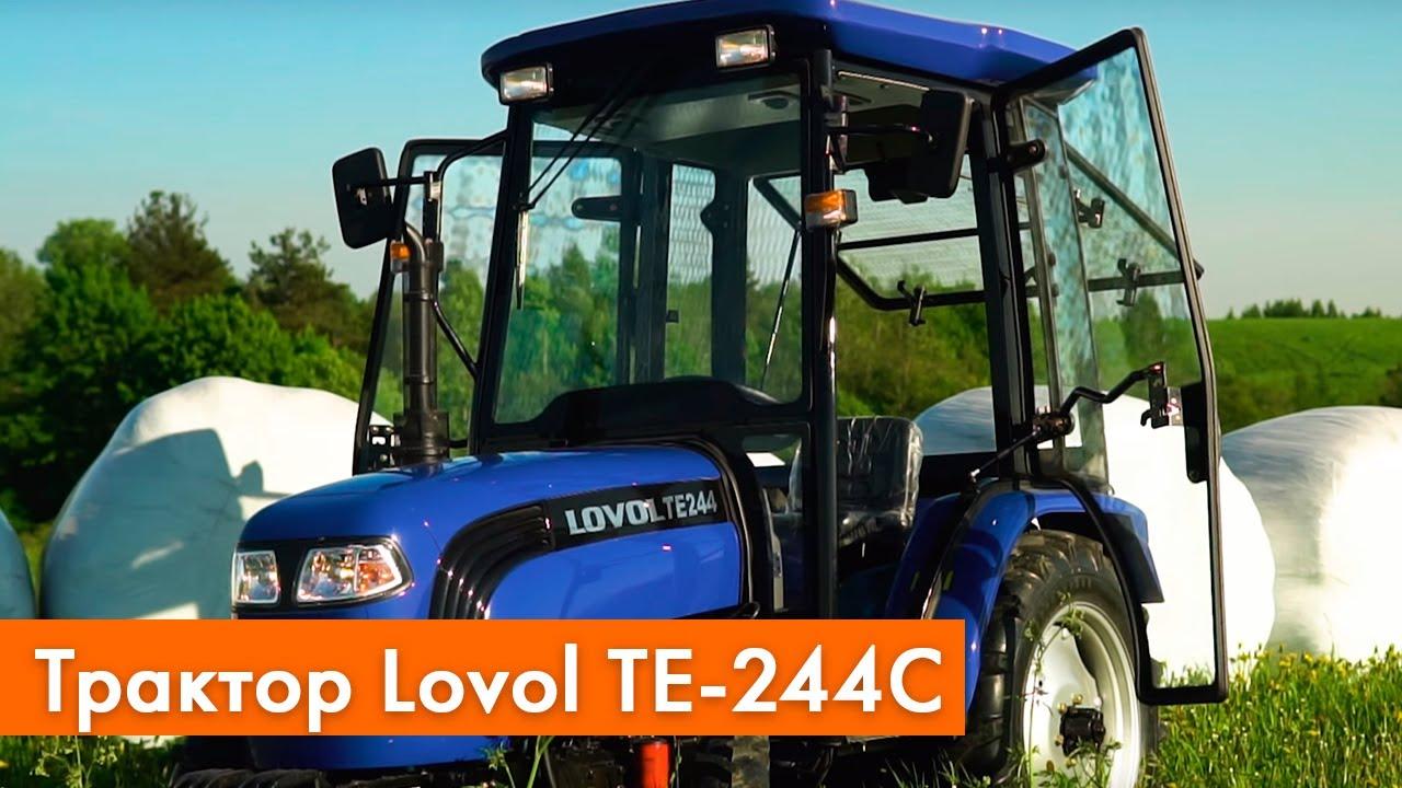 Трактор Lovol TE-244C (II Generation)